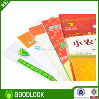 recycled eco friendly 100% manufacture pp woven bag manufacturer pp woven feed bag GL132