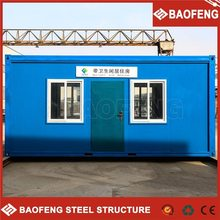 fast build simple new style stable prefab Mobile hydraulic system container