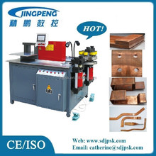 new condition double decker busbar processing equipment
