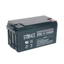 SLA Battery 12v 80ah GEL deep cycle batteries for solar home system(SRG80-12)