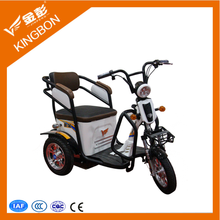 Eco friendly new transportation tool three wheelers with one seat for adults electric scooters