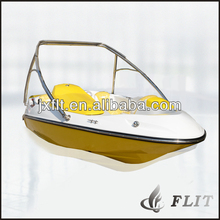 4.6m hot sell inboard samll fiberglass boat with 4 seats