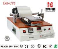 Separate LCD and Glass Touch Screen Machine DH-CP2 Metal Separator Machine