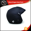 China Wholesale Custom safety helmet / motorcross helmet (Inferior smooth carbon fiber)