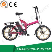 Mini chopper eléctrica plegable chopper bike con al aleación marco