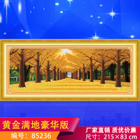 Arts and Crafts poster paiting Diamonds diy paiting lenticular wall paiting