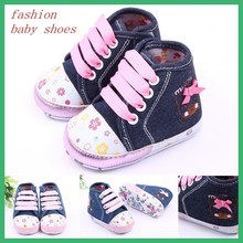 2015 New cute and fashion baby shoes with canvas baby shoes/boys and girls baby shoes