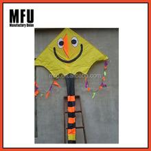 MFU China Large kite for sale