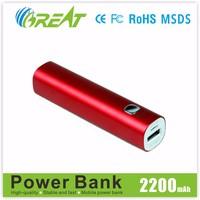 2200mah emergency smart power bank,2600mah Samsung mobile charger,pocket power for travel tourism