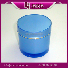 srs wholesale body cream acrylic cylinder container , empty 100g 200g large plastic jar , acrylic skin care products packaging