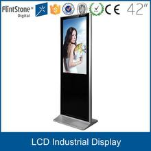 New 42 inch free standing vertical screen TFT LCD monitor with multi input 1920x1080 P for advertising, information publishing
