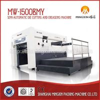 corrugated cardboard semi-automatic flat bed die cutting and creasing machine