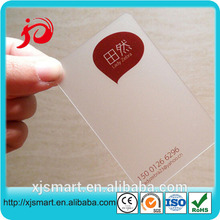 PP Transparent VIP Card