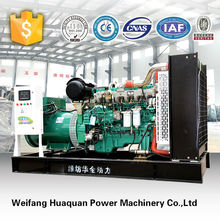 Top brand engine powered water Huaquan cooled backup diesel generator