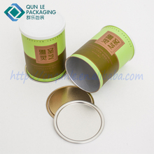 Round Custom Boxes, Powder Container, Paper Packaging Tube Canister