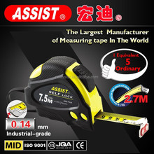 16ft 2 stops measuring tape for school one auto lock with rubber jacket 16mm width