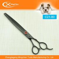 Pet hair cut ,pet hair grooming scissors ,The dog scissors tools