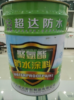 High quality single component polyurethane waterproof coating for underground