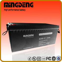 Long Life 12voltage 200amp hour 12v 200ah dry cell rechargeable battery