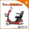 4 wheel motor scooter cheap electric cars for sale mobility scooter with ce certification