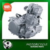 6 Speed 250cc Water Cooled Engine With 4 Valves Made in Chongqing