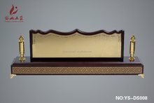 wholesale high quality wood plaque blank/trophies custom wood plaques award