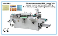 TXM-320 best selling Rotary Die Cutting Label Machine manufacturer