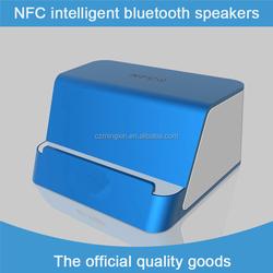 2015 fashionable bluetooth speaker portable wireless car subwoofer