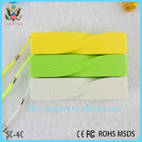 High quality Portable External Battery power bank 2600 mah for mobile phone MP3 etc