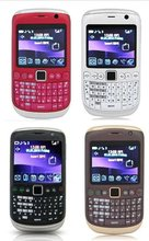 E100 cheap dual sim Qwerty cell phone