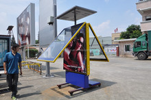double sides static solar panel sign board advertising equipment