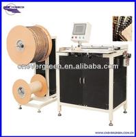 automatic photo album binding machine