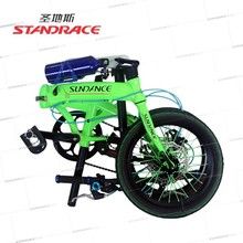 Direct Selling 16inch Lightweight Aluminum Folding Cycle