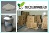 Factory Supply Potassium Sodium Dehydroandrographolide Succinate