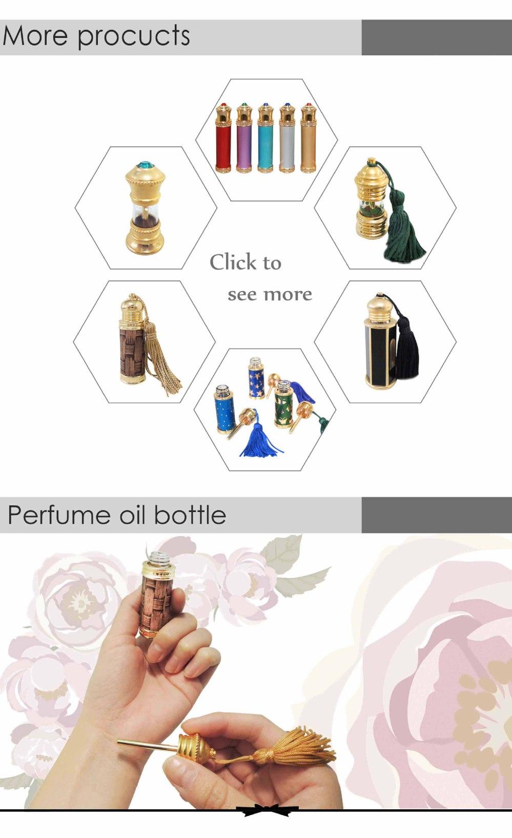 we offfer even more- oil bottle-old.jpg