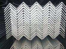 angle steel prices direct buy china steel angle 50x50x5