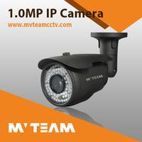 720P IP Varifocal Video Camera IR Cut Outdooor ip Camera with CE FCC Rohs
