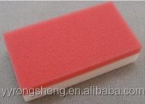 Melamine Sponge
