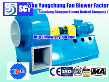 Fire fighting and smoke extraction fan/leaf blower/Exported to Europe/Russia/Iran