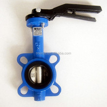 hand lever operated wafer type butterfly valve
