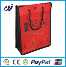 fashion non woven bags for kids zebra print shopping bags