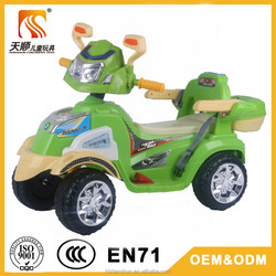 chinese motorcycle battery mini motorcycle four wheel motorcycle
