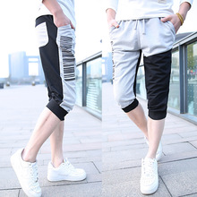 Summer men's casual pants fashion pants mixed colors recommended Sea Orchid House