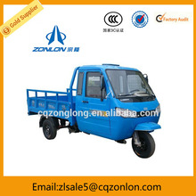 Chongqing ZONLON 3 Wheel Motorcycle On Sale