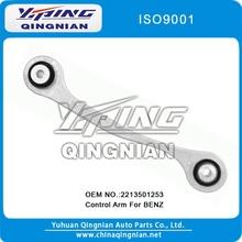 Auto Suspensio Arm For B E N Z OEM: 221 350 12 53