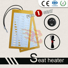Built-in Heated cushion kit for Train seat Luxury seat