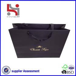 Dongguan brand factory Haiying printing gift shopping paper bag cheap nylon foldable shopping bag