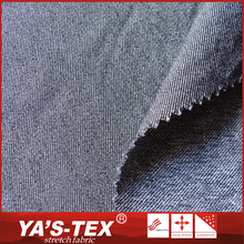 2015 Latest style solid dyed twill 100% poly fabric for garments