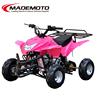 Gasoline Motorized Tricycle Reverse Trike ATV