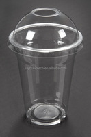 9oz plastic beverage cup with lid